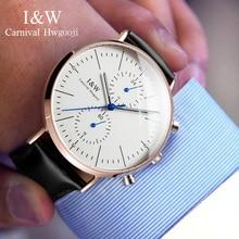 2017 New Top Luxury Watch Men Brand Men's Watches Ultra Thin Stainless Steel Mesh Band Quartz Wristwatch Fashion Casual Watches