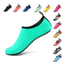 Летняя водонепроницаемая обувь; Мужская обувь для плавания; пляжная обувь; кроссовки большого размера плюс для мужчин; разноцветные кроссовки в полоску; zapatos hombre