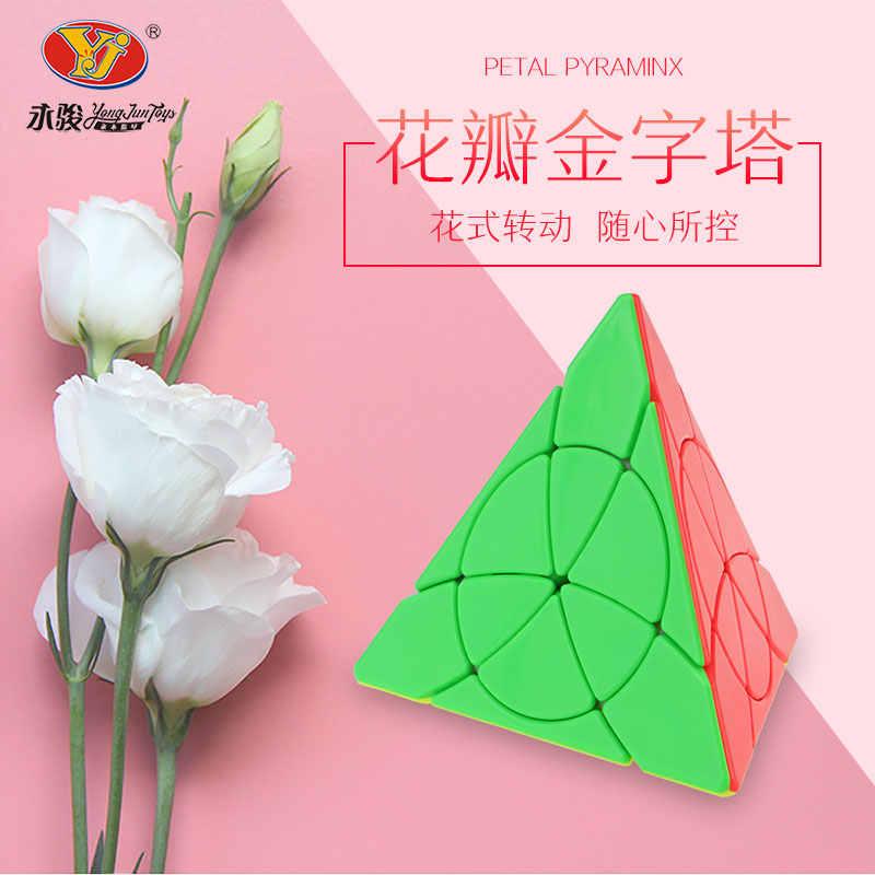 Yongjun Yulong лепесток пирамиды лист магический куб Jinzita Профессиональный треугольник YJ Neo cubo magico скоростные обучающие игрушки для детей