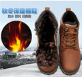 2016 Winter Natural Wool Men Snow Boots Size 38~48 Warmest Genuine Leather Russian Style Men Winter Boots