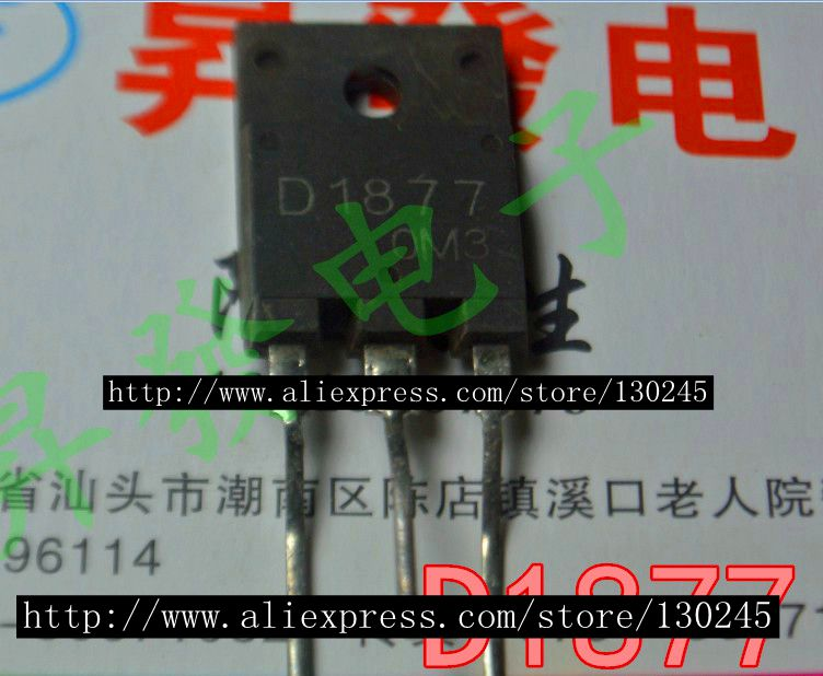 2SD1877 TRANSISTOR TO-3PF D1877