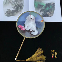 Suzhou embroidery Butterfly Cat palace fan pure hand embroidery boutique double-sided embroidery group fan Chinese style цена в Москве и Питере