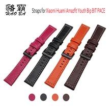 New Watch Bracelet Watchband Genuine Leather Strap Band for Original Xiaomi Huami font b Amazfit b