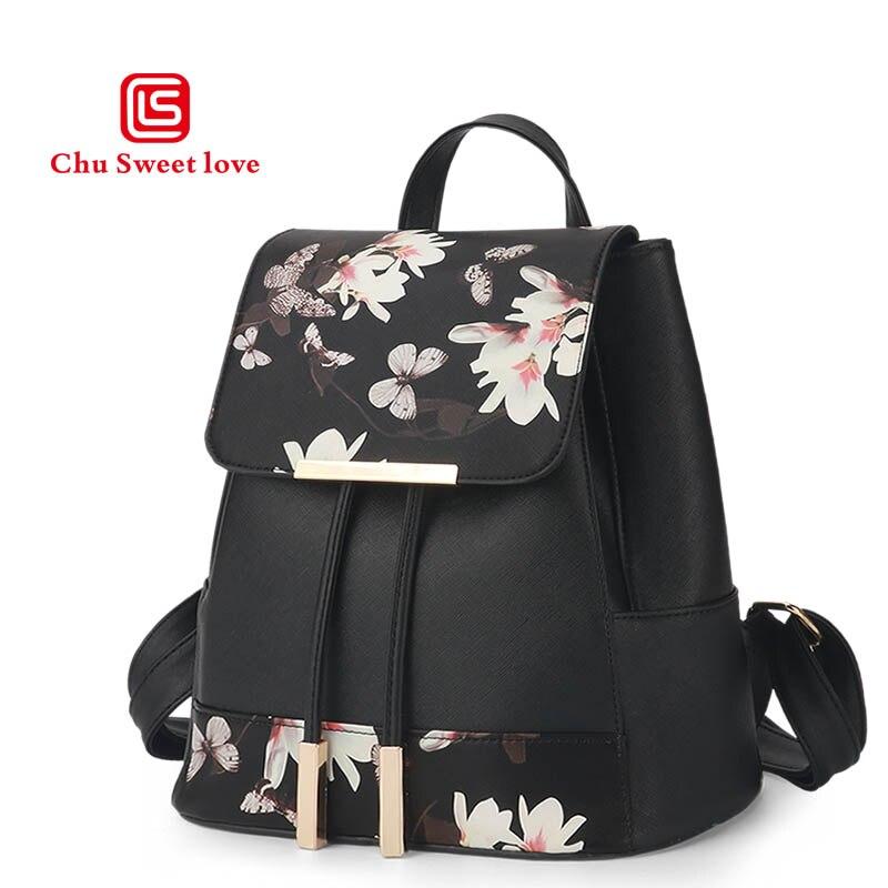 Women's shoulder bag 2018 new trend female students backpack fashion Korean butterfly printing double shoulder bag все цены