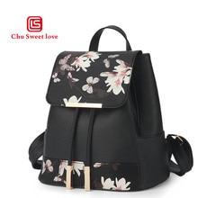 Womens shoulder bag new trend female student backpack fashion Korean butterfly print