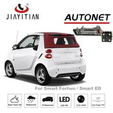 JIAYITIAN Câmara de Visão Traseira Para Smart Fortwo 451 ForFour/Smart/ED Visão Noturna CCD/Câmera Placa De Licença/Câmera reversa Backup CAM