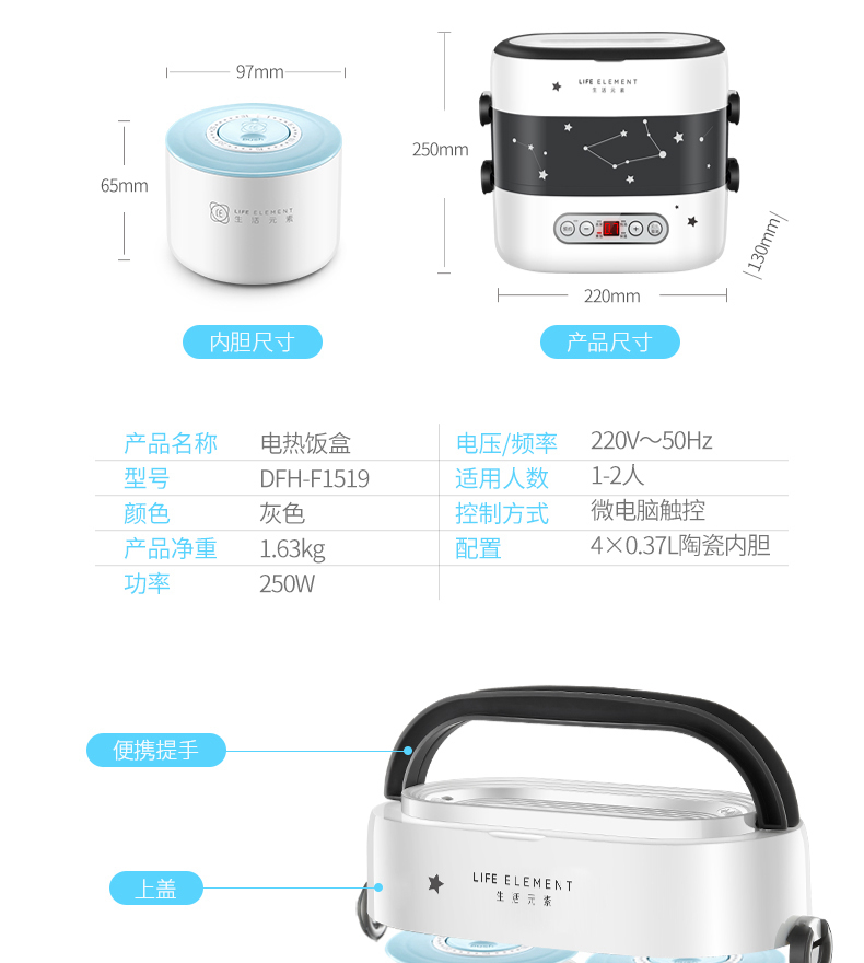 HTB1Oly9XdfvK1RjSszhq6AcGFXag - Smart Electric Lunch Box Small Rice Cooker Double Layer Automatic Heating Ceramic Liner Smart Touch LCD Appointment Timing