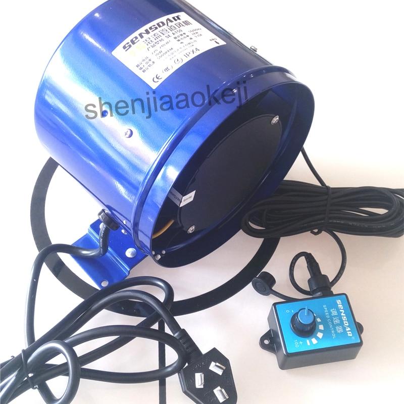 Contrôleur-ventilateur d'échappement SE-A150 Six pouces puissant fréquence ventilateur d'échappement onduleur ventilateur 5000 tr/min 220 v 30 w 1 pc
