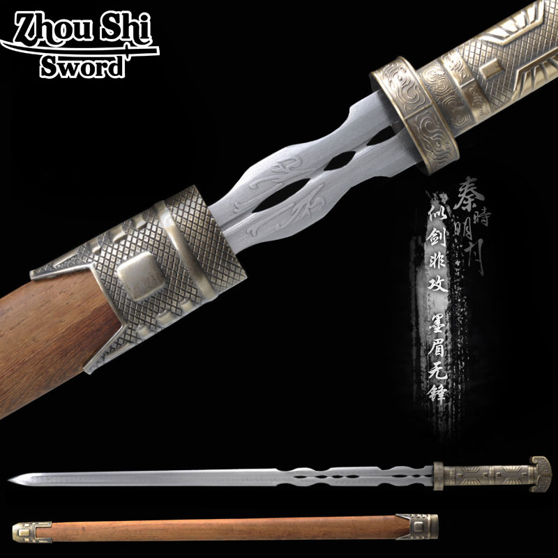 China's top ten famous sword Qin Shiming month Cold water sword Handmade Anime Cos props Decoration Metal Crafts image