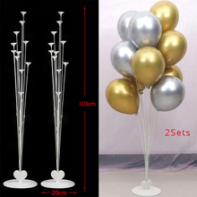 2set Balloons Holder Column Stand 1st Birthday Party Decorations Kids Wedding Balloon Decoration Stick Babyshower Ballon Globos