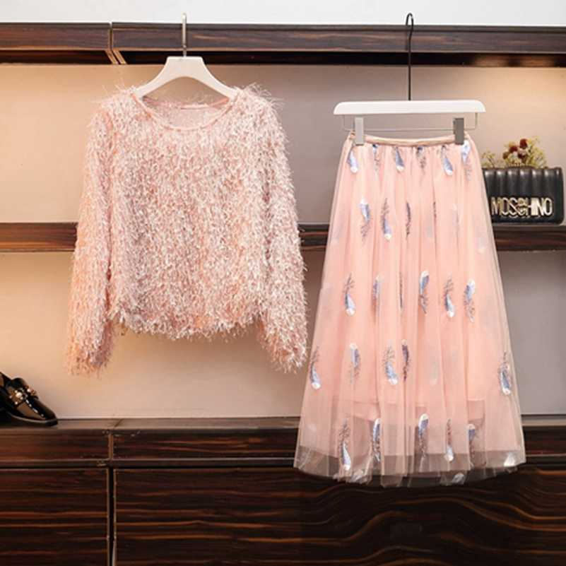 SexeMara fashion The New Loose Thin tassel shirt + lace embroidered skirt two-piece suit free shipping
