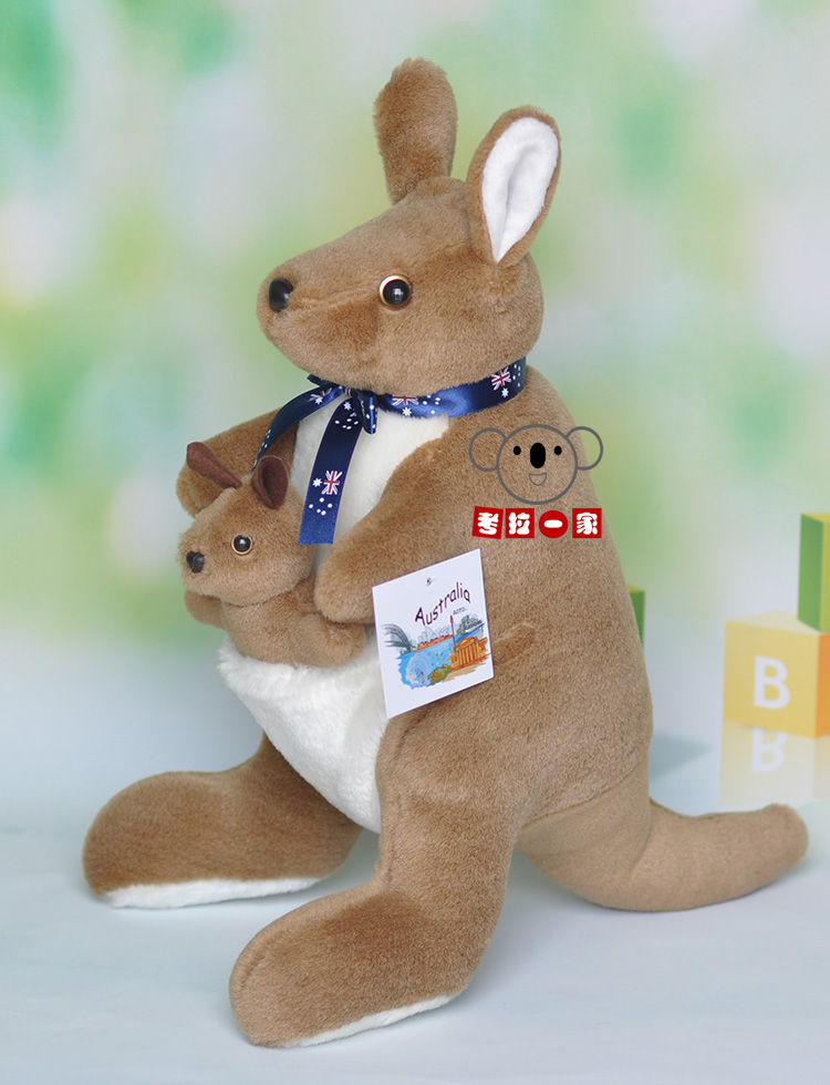 high quality goods  cute  kangaroo 39cm plush toy   kangaroo doll birthday gift d931 mcd200 16io1 [west] quality goods