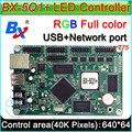 BX-5Q1 + (6Q1) полноцветная P3 P4 P5 P6 P10 светодиодная контрольная карта знака  изменение асинхронного контроллера на английском языке