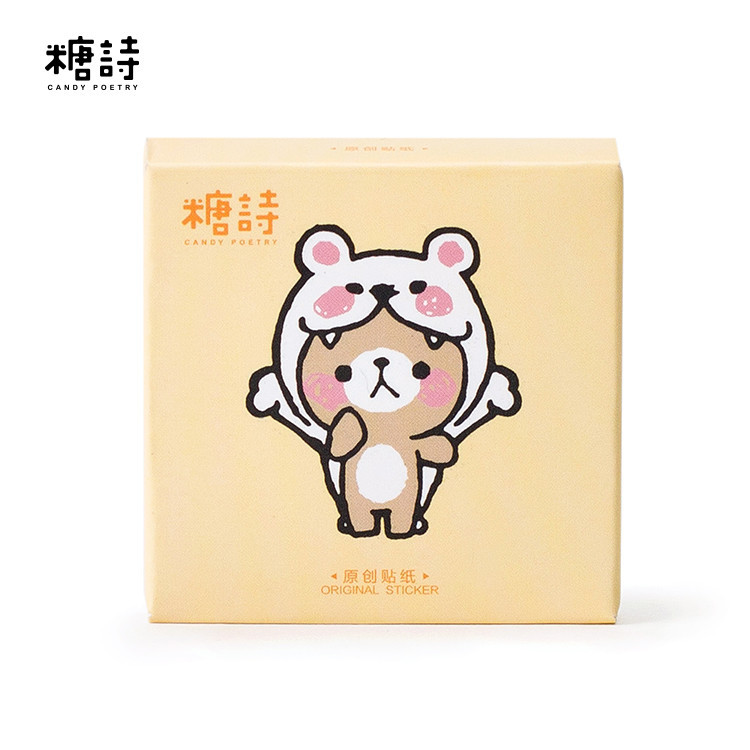 45pcs/lot Creative Cute Bear Decoration Stickers Diy Diary Sticker Scrapbooking Stationery Stickers School Supplies 45pcs box cute animal crystal ball mini paper decoration stickers diy diary scrapbooking seal sticker stationery school supplies