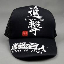 Anime Baseball Caps (17 Models)