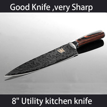 """Hochwertige 8 """"zoll kochmesser Nachahmung Japanischen Damaskus stahl Professionelle küchenmesser Utility Santoku Cleaver geschenk Messer"""