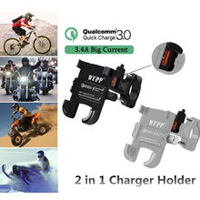 QC3.0 USB Charger 4-7inch Wireless Fast Charging Aluminum Alloy Motorcycle Phone Mount Holder Bracket Moto Accessories(China)