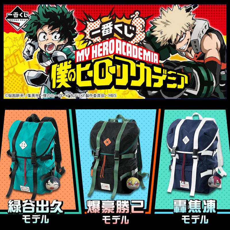 Us 49 99 Boku No Hero Academia Izuku Shoto Bakugo My Hero School Bag Backpack Unisex Travel Outdoor Bag Midoriya Izuku Katsuki Todorok In Anime