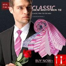 Розовый галстук для мужчин, мужской костюм, галстук из чистого шелка, 10 см, широкий, модный, жаккардовый, тканый, праздничная одежда, деловой подарок для свадебной вечеринки, новинка