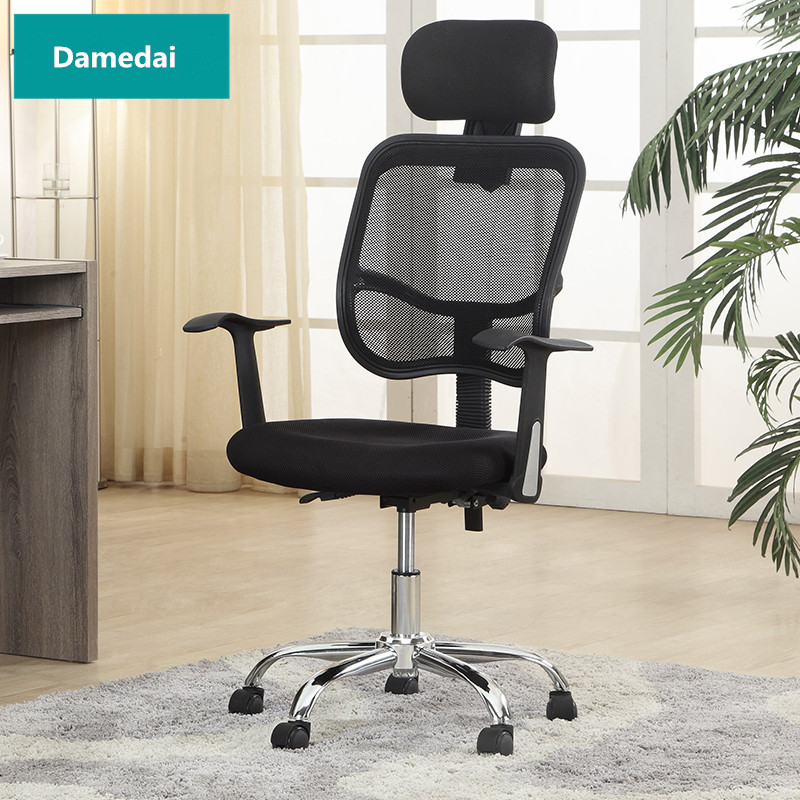 Ergonomic Mesh Office Chair Executive Swivel Chair Chrome Base W/Adjustable Headrest Office Furniture Computer Chair For Home ergonomic executive office chair mesh computer chair high elastic cushion bureaustoel ergonomisch sedie ufficio cadeira