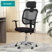 Base En Compra Del Disfruta Envío Gratuito Office Y Chair sdrxhCQt