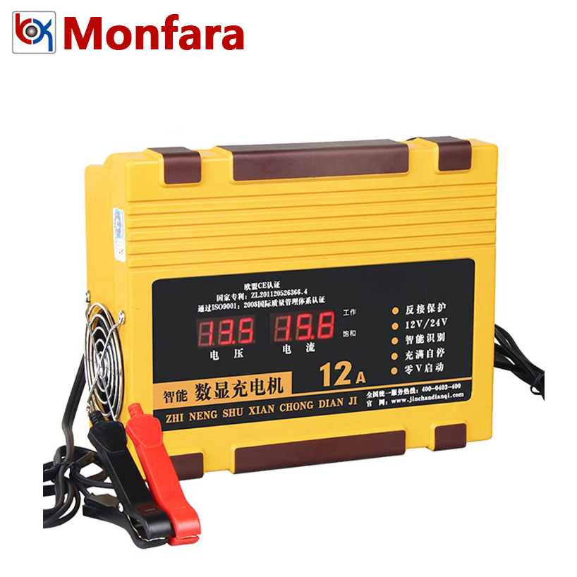 12V 24V LCD Digital Display Full Automatic Intelligent Battery Charger For Car Motorcycle Boat Lead-Acid AGM GEL Batteries 12A цена 2017