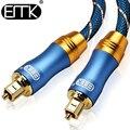 EMK 5,1 sonido Digital óptica SPDIF Cable Toslink Cable de fibra óptica Cable de Audio con trenzado chaqueta OD6.0 1 m 2 m m 3 m 10 m 15 m