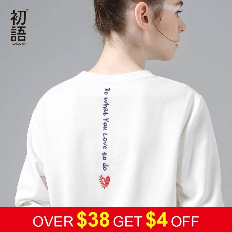 Toyouth blanco sudaderas primavera mujeres carta impreso Hoodie suelta manga Casual o-cuello sudadera azul