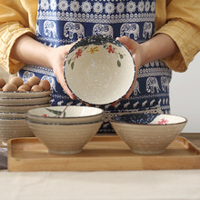 Japanese Ceramic Bowl Salad Bowl Noodle Bowl Porcelain Rice Soup Bowl Hand-Painted Fruit Food Container Ceramic Tableware 5″
