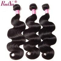 RUIYU Hair Products Body Wave Brazilian Hair Weave Bundles Non Remy 100 Human Hair 1 Piece