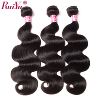 RUIYU Hair Products Body Wave Brazilian Hair Weave Bundles Non Remy 100 Human Hair 1 Piece