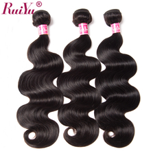 RUIYU Hair Brazilian Body Wave 100% Human Hair Weave Bundles Non Remy Hair Extensions 10″-28″ Natural Color Hair 1 PC Only