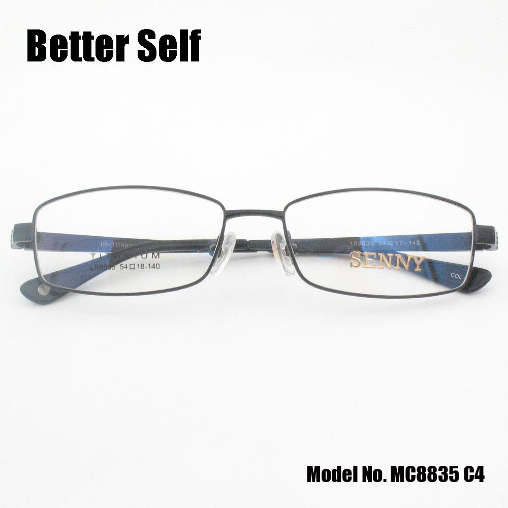 MC8835-C4-fold