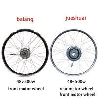 48V 500W Motor Wheel E Bike Kit 8 fun bafang Electric Bicycle Conversion Kit Brushless Gear Hub Wheel Motor Electric Bike Kit