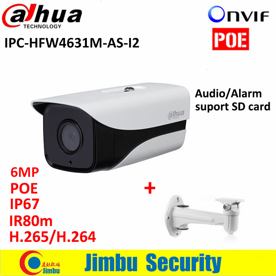 Dahua IPC-HFW4631M-AS-I2 6MP H.265 Full HD Network IR 80m Mini Camera POE cctv network bullet IPcamera with bracket ipc hfw4231d as dahua cctv security ip camera 3 6mm lens 4mp full hd bullet network camera ip66 with poe