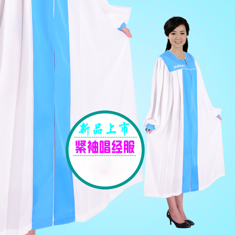 Christian Church White Blue  Alb Robe Roll-collar Vestments Nun Gown Robe  Christian Collectibles  Religion & Spirituality