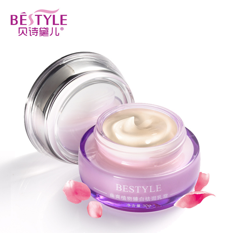 Remove Freckle Cream Whitening Face Cream Remove Melanin Speckle Chloasma Night Creams Skin Care Fade Dark Spots Facial Care