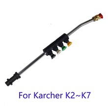 Bocal de alta pressão da lança do jato do metal da arruela do washerscar com 5 (para a série de karcher k) acessório do líquido de limpeza da calha curvado