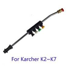 גבוהה לחץ WashersCar מכונת כביסה מתכת רומח סילון זרבובית עם 5 (עבור Karcher K סדרה) מנקה Gutter קובץ מצורף מעוקל