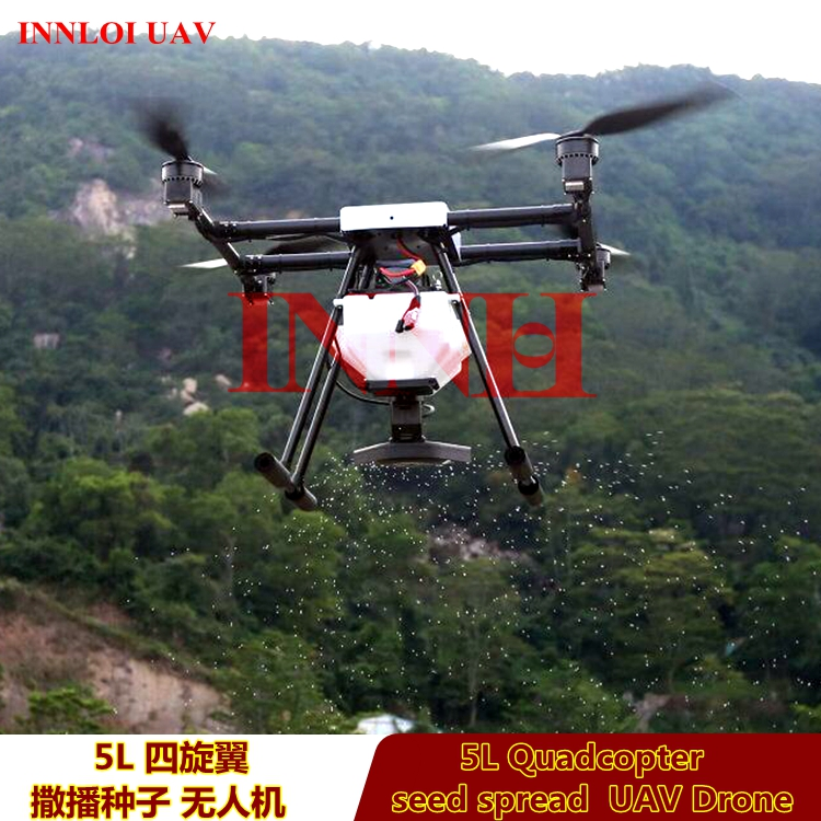 US $1799 0 |5L Fertilizer Spraying Device Agricultural spraying seed spread  Multi function Spraying UAV Drone Granule sprayer Precision-in Parts &