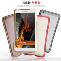Phone Cases For Xiaomi Mi Max Cover Original Luphie Brand High Quality Aluminum Metal Frame Case
