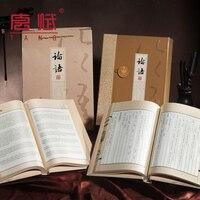 Китайский и английский двуязычный шелк книги Конфуция развивающие древних знаменитой книги Книги по истории и Пособия по философии любит