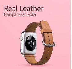 Apple-watch2_02