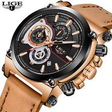 2018LIGE Мужские часы Лучшие бренды Роскошные кварцевые часы из золота Мужские повседневные кожаные Водонепроницаемые спортивные часы Relogio Masculino