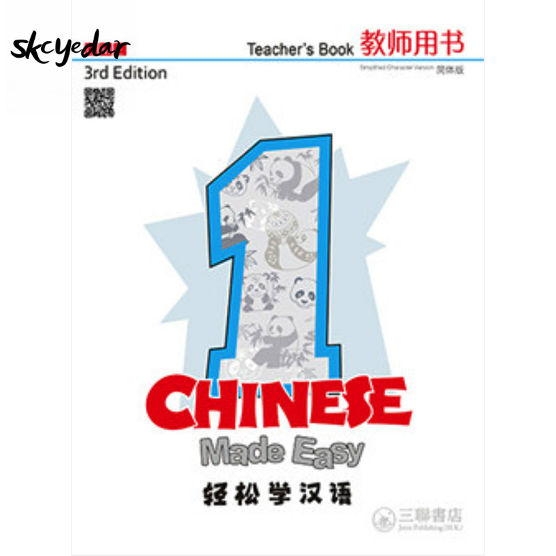 Chinese Made Easy 3rd Ed (Simplified) Teacher's Book 1 Publishing Date :2018-03-01 thord daniel hedengren tackling tumblr web publishing made simple