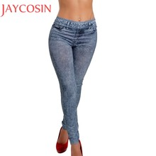 2016 New Fashion Jeans Women Pencil Pants High Waist Jeans Sexy Slim Elastic Skinny Pants Trousers Fit Lady Bodycon Jeans Oct10(China)