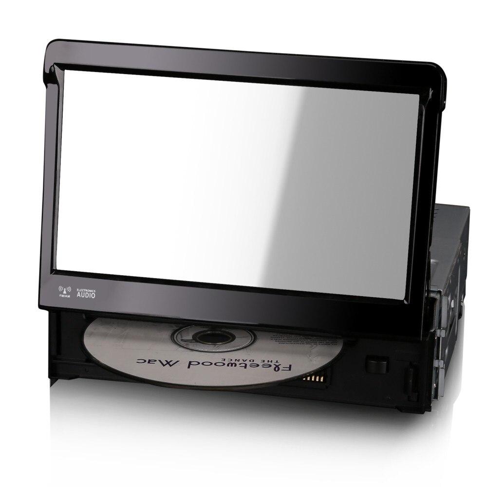 1дин автомагнитола с выдвежным экраном цена