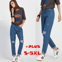 2016 Time-limited Cotton Boyfriend Jeans For Women Real Fat Mm Loose Hole Haren Pants Waist Jeans Female Aliexpress Ebay Code