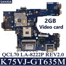 Kefu QCL70 LA-8222P REV2.0 материнская плата для ноутбука ASUS K75VJ K75VM R700VJ K75V K75 Тесты Оригинал материнская плата GT630M/GT635M-2GB