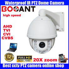 7″4in1 HD 2MP waterproof Security outdoor CCTV 20X ZOOM IR 150m HD PTZ Camera high Speed Dome Cameras